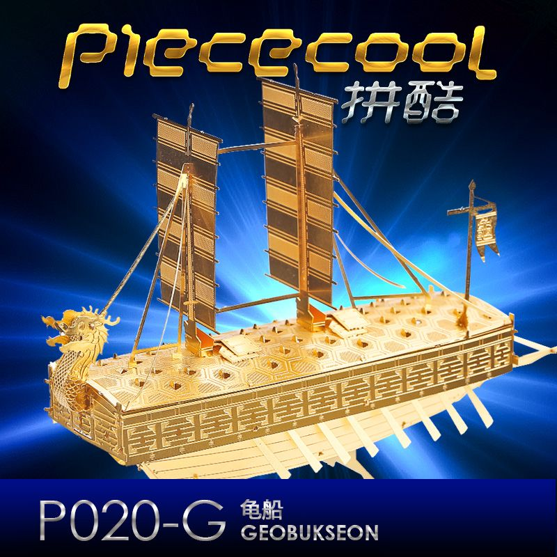 Cool 3d stereoscopic fight metal hand assembled ship model warship ship model toy workers arts and crafts home living room model