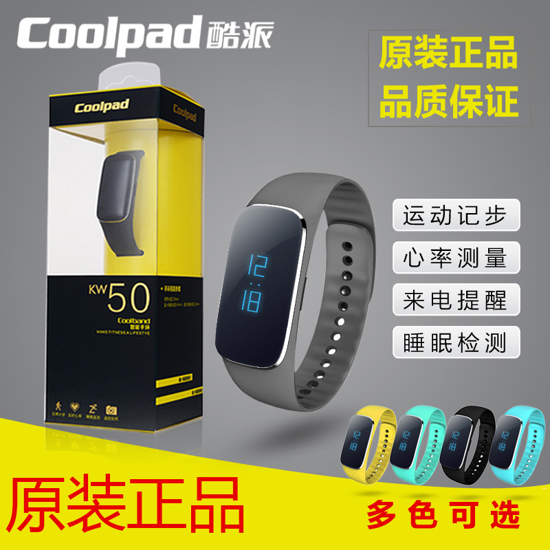 Cool bluetooth heart rate monitor pedometer smart wristband bracelet calls to remind sleep sports record watch original authentic