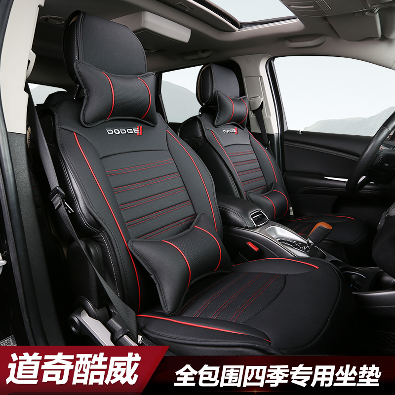 Cool granville dodge viagra cushion 13-16 7 block/5 special seat cushion summer car seat cushion four seasons