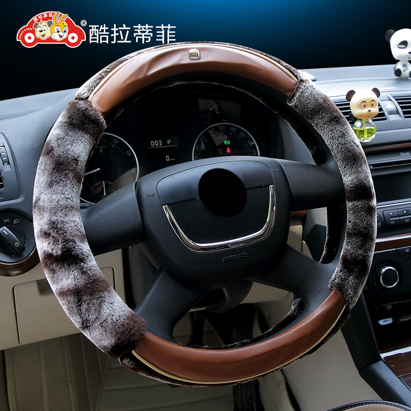 Cool latifi 83011 car steering wheel cover to cover plush plush hand warmer winter car products car grips