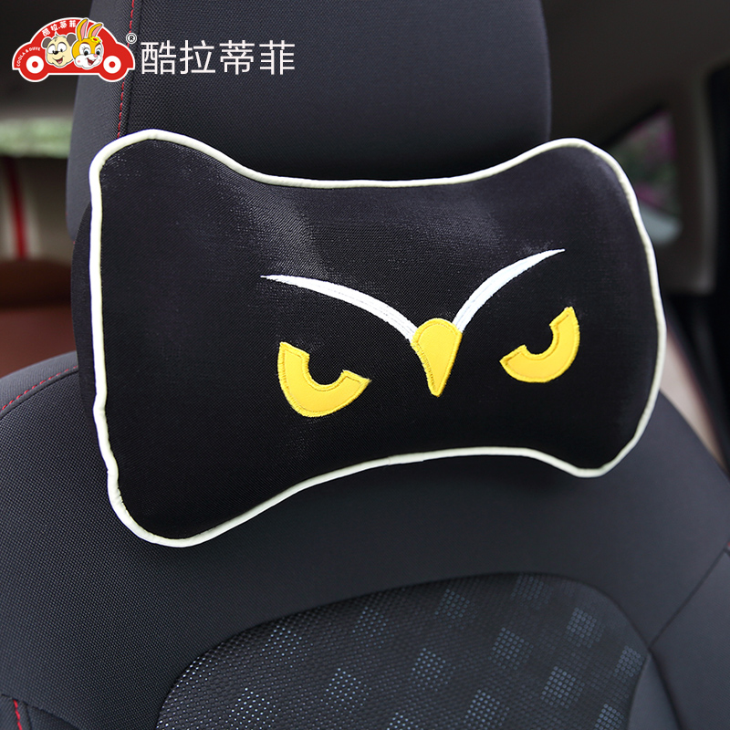 Cool latifi owl car space memory cotton slow rebound seat headrest headrest neck pillow creative cute