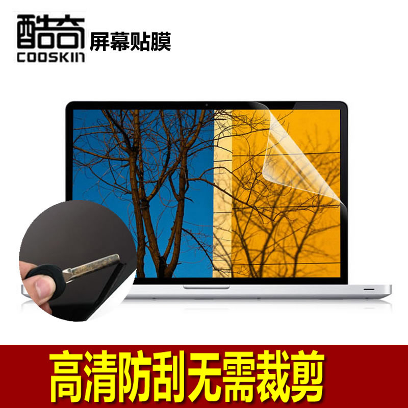 Cool odd dell lenovo 14-inch laptop screen foil 14 laptop computer screen film screen film protective film
