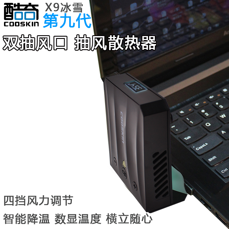 Cool odd notebook laptop radiator exhaust suction side usb smart silent exhaust fan 14 15.6 inch