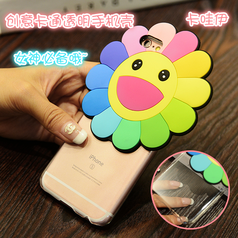 Cool tiptop y72-921 mini phone shell mobile phone sets female Cool1 transparent shell creative smiley card through the dual