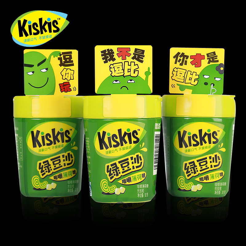 Cool zi kiskis 52g green bean flavor not spit chewing mints approximately 50 per cent of chewing gum candy free shipping