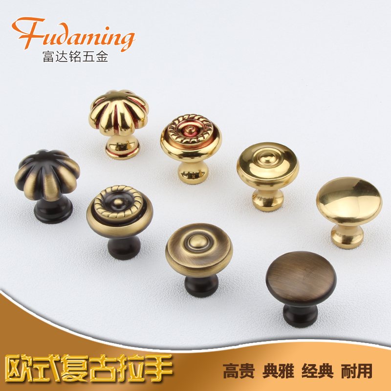 Copper handle european antique drawer handle wardrobe cupboard door handle doorknob hole handle single grain handle