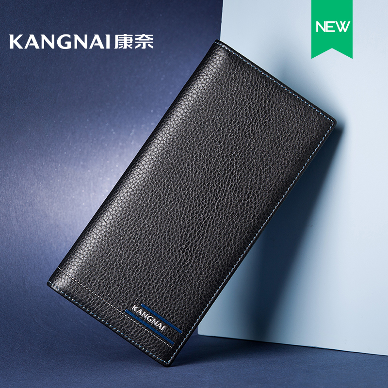 Cornell genuine leather wallet long section of 55553 business casual men wallet embossed wallet card bit more vertical