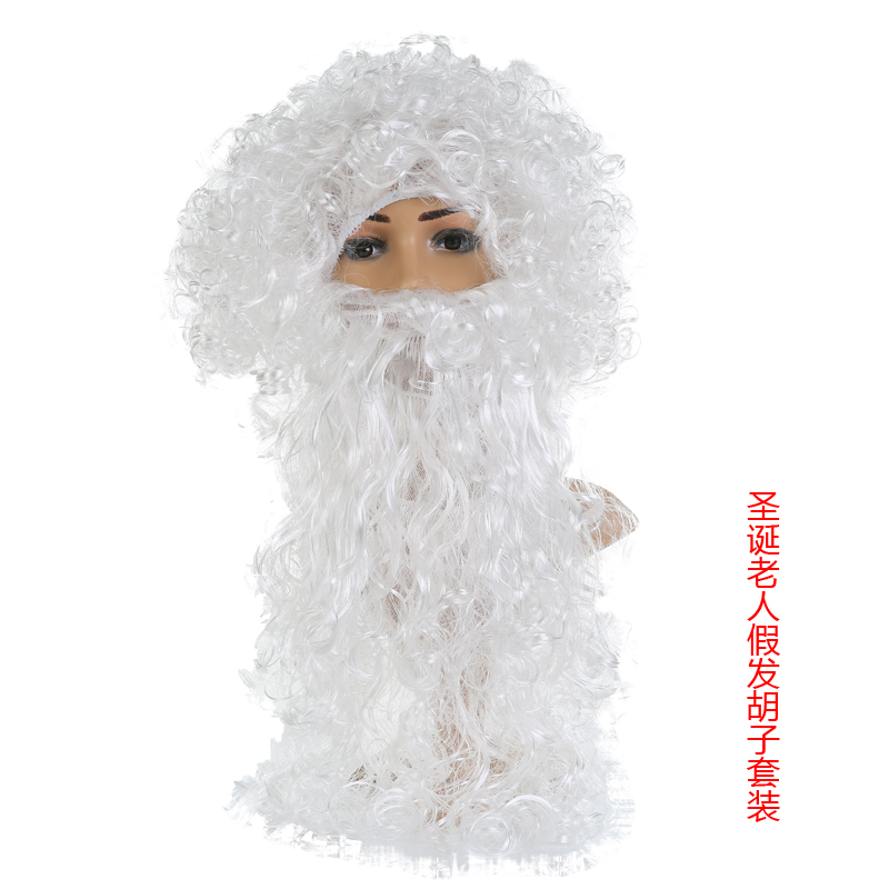 Cos cheung man dressed santa claus christmas supplies santa claus beard oversized large white beard wig