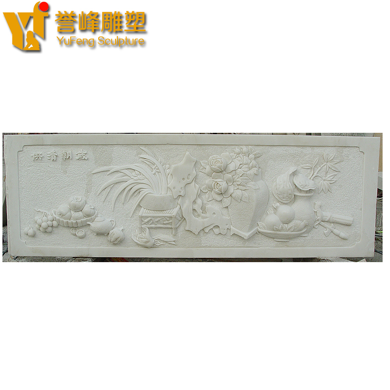 [Cosmos] chinese sculpture relief exquisite relief indoor decorative painting flowers embossed relief custom marble