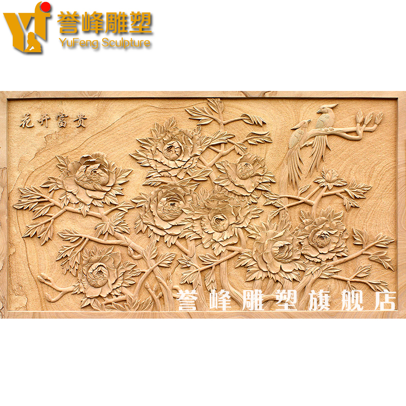 [Cosmos] classic relief exquisite sculpture carved stone carving relief decorative painting mural flower grass custom decorative painting