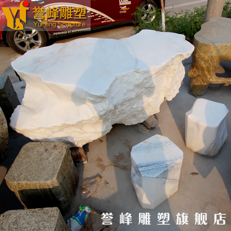 [Cosmos] white marble sculpture minimalist alien danzhuoshideng stone table and a large marble carving danzhuoshideng
