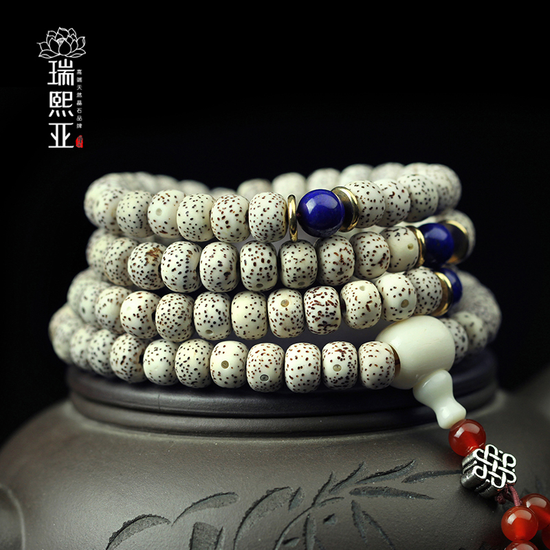 Cosy narayanan xingyue pu tizi bracelets 108 prayer beads bracelet high density along the white dry grinding lunar January
