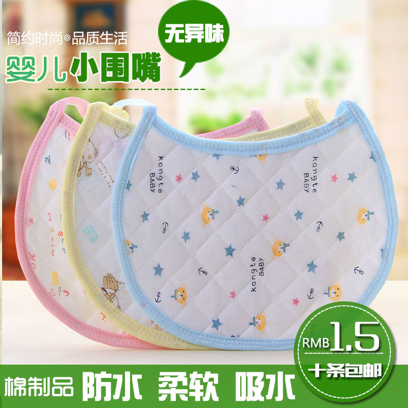 Cotton baby bibs cartoon bibs waterproof bib bibs bibs lace small children of men and women baby rice pocket