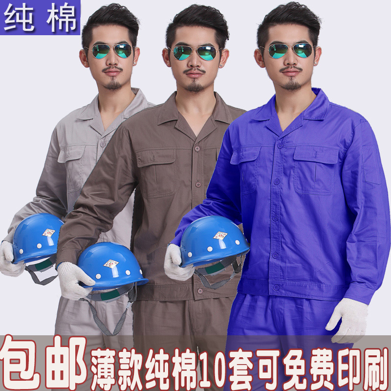 Cotton overalls suit men summer short sleeve cotton overalls aftermarket service protective clothing work clothes suit