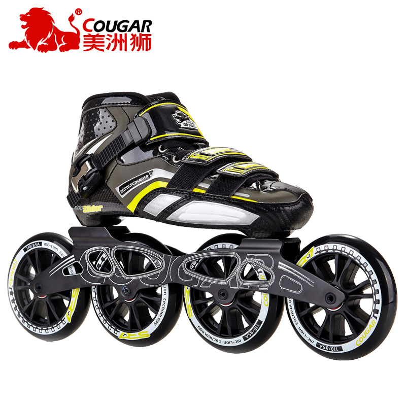 Cougars adult skates skating speed skating shoes racing shoes club children inline skates roller skates skate shoes for men and women