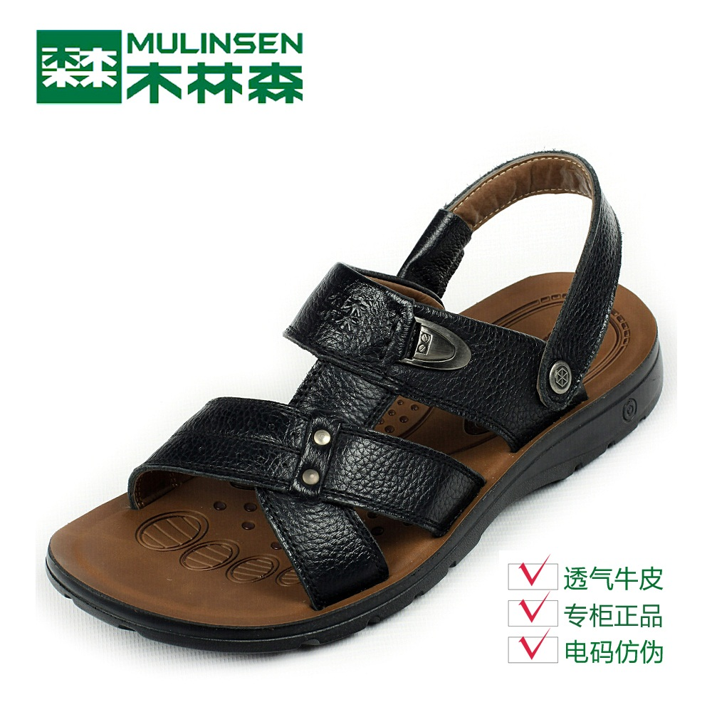 [Counter genuine] 14 summer korean version of men's linsen M1420768 casual soft leather sandals beach shoes