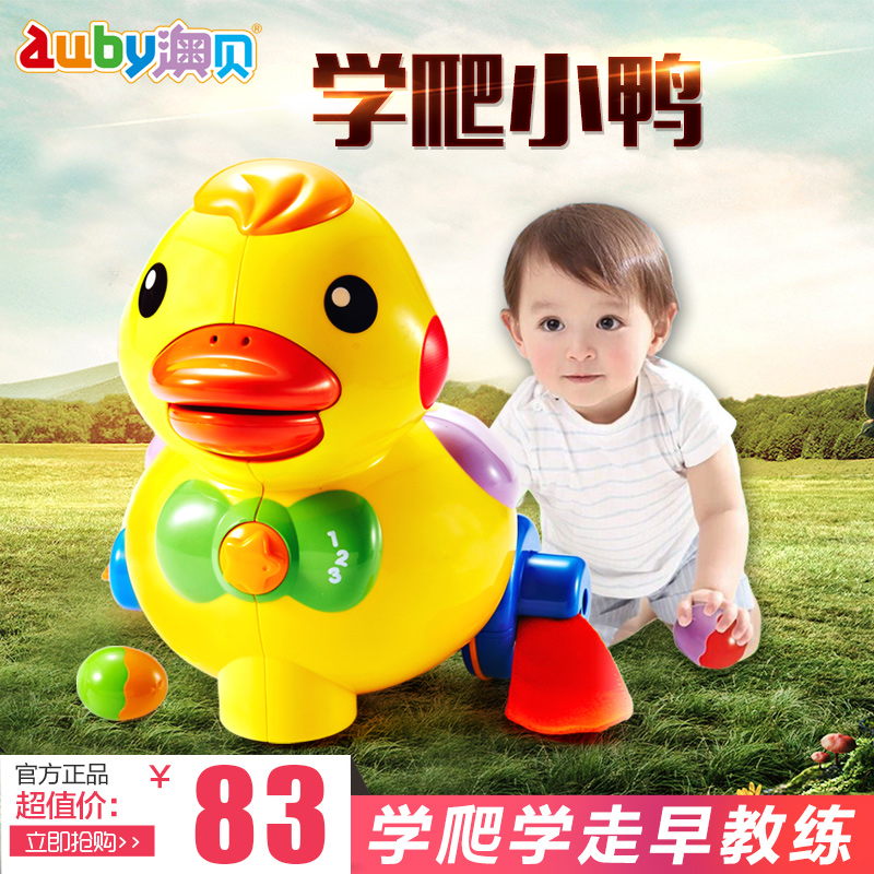 Counter genuine auby o pui obediently ducklings children's educational learning to crawl crawling baby toys treasure treasure duck eggs