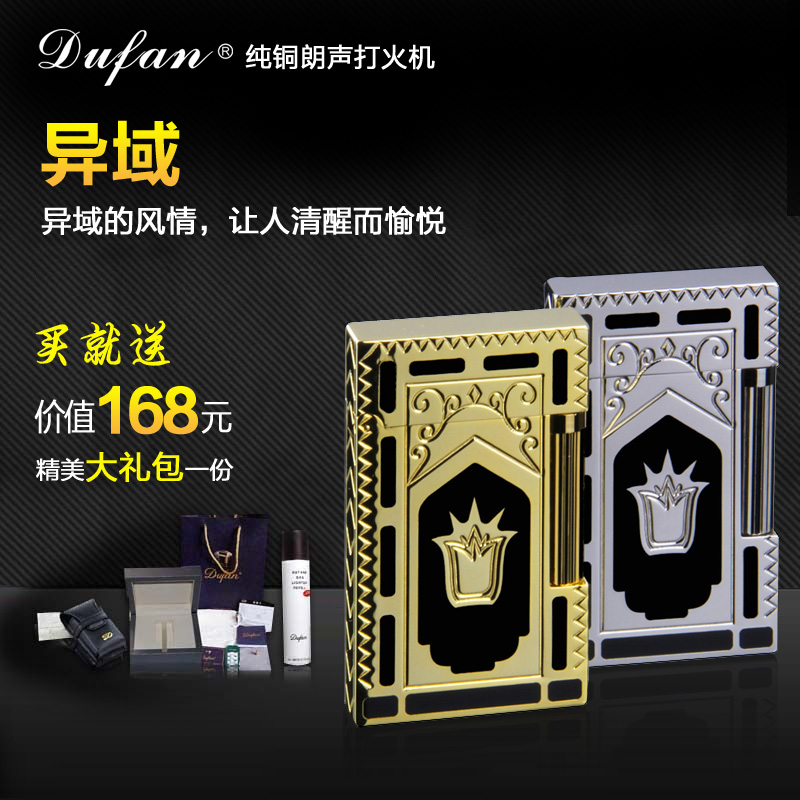 Counter genuine dufan vatican broke genuine exotic personality lighter inflatable gas pure copper