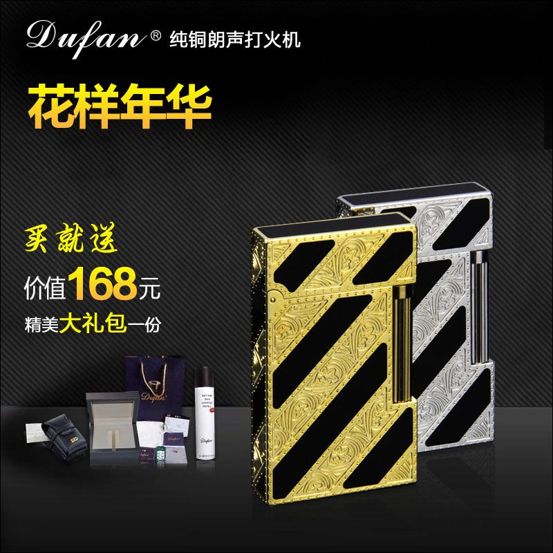 Counter genuine dufan vatican golden mirror paint metal fire broke lighter mood for love kit