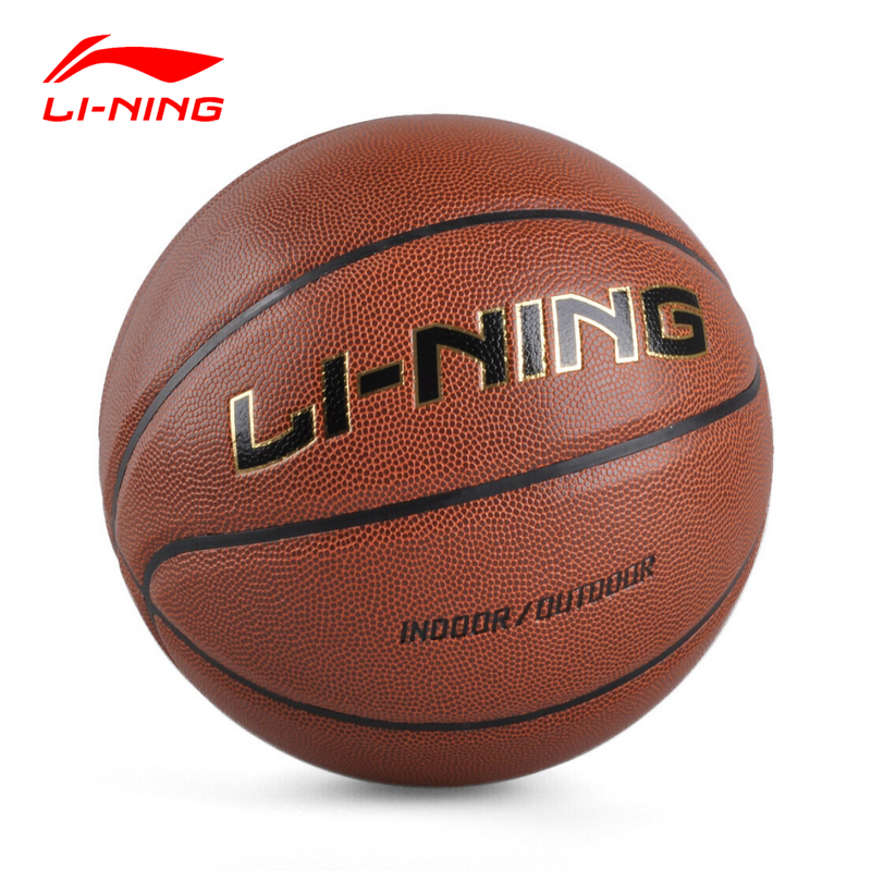 Counter genuine li ning cba basketball game training absorbent soft leather wear and indoor and outdoor cement basketball