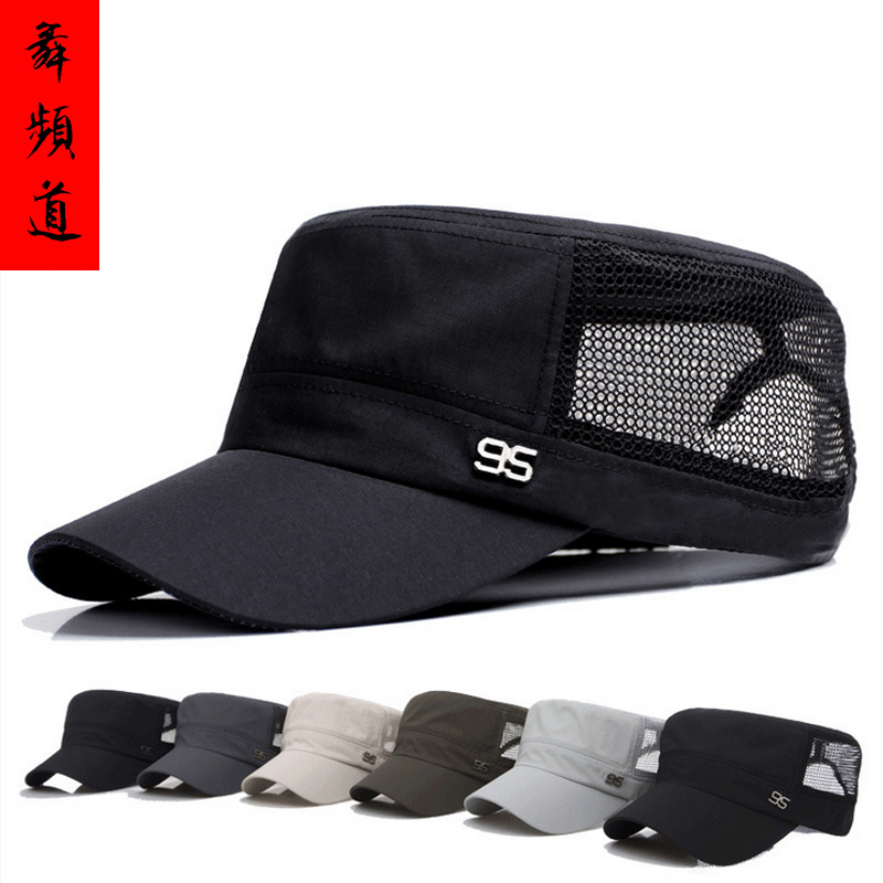 0690a17c1973e Get Quotations · Counters authentic baseball cap sun hat visor cap hat  unisex outdoor sports cap visor