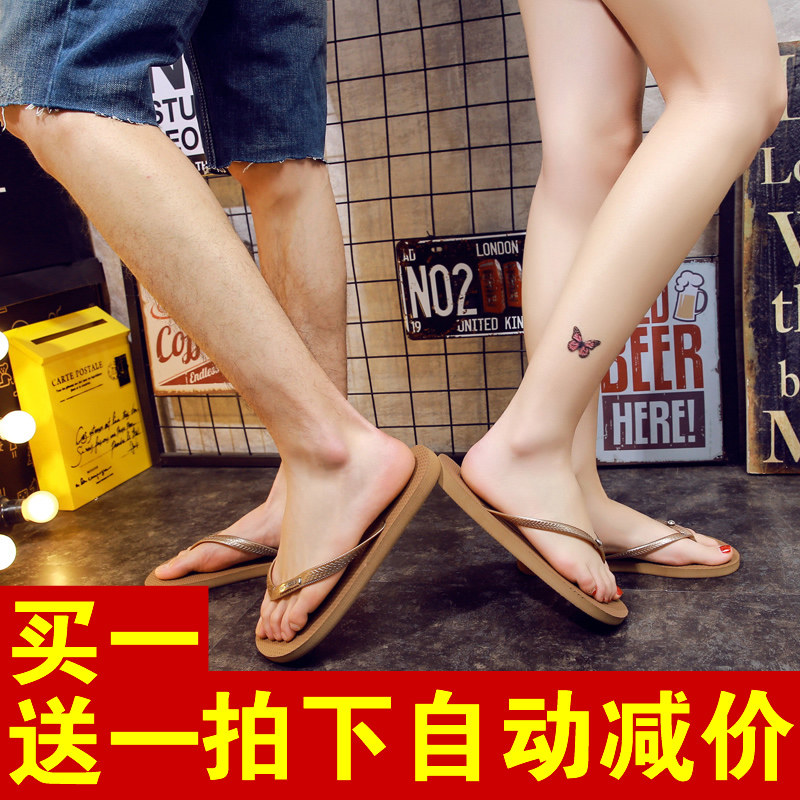 Couple flip flops sandals and slippers solid office at the end of men slip flat with rhinestone sandals female flat with flip-flops in summer
