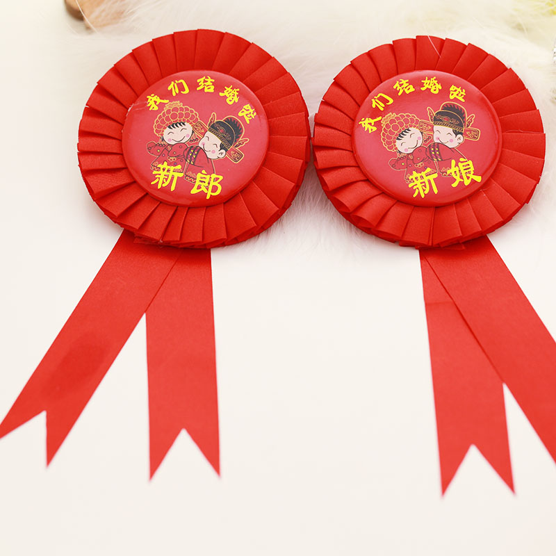 Couples wedding supplies wedding corsage corsage brooch korean version of the bride and groom boutonniere tinplate disc