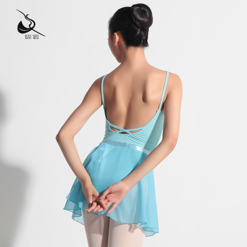 Get Quotations · Court parker house dance veil adult ballet gymnastics  clothes and body yarn lace skirts women skirt
