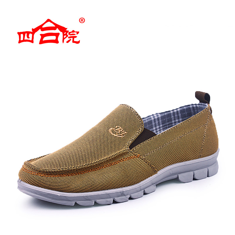 Courtyard old beijing shoes men's spring business casual shoes soft bottom shoes fashion shoes to help low tide men shoes 33207