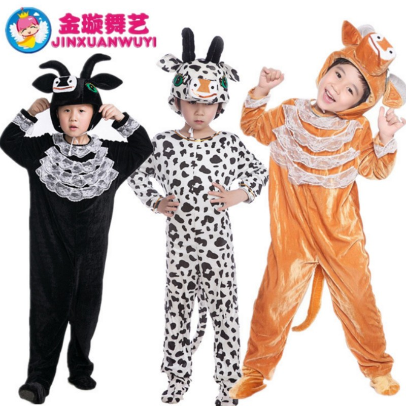 Cows cattle black short sleeve summer long section of small children children's stage costumes animal cartoon drama performance clothing