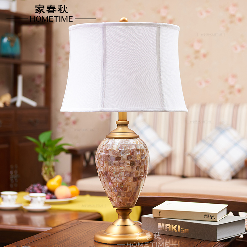 Cozy atmosphere trophy shellfish living room sofa table mediterranean american country bedroom bedside lamp decorative lamp