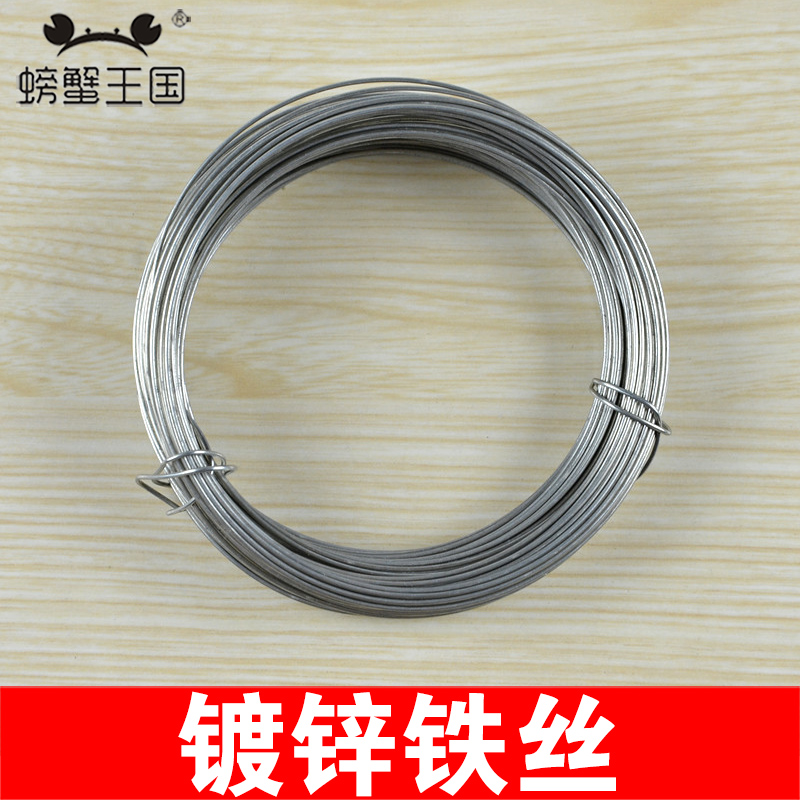 Crab kingdom 13.358kj wire galvanized wire galvanized wire 0.8 0.95 1.2 thin wire 4mm m from the sale