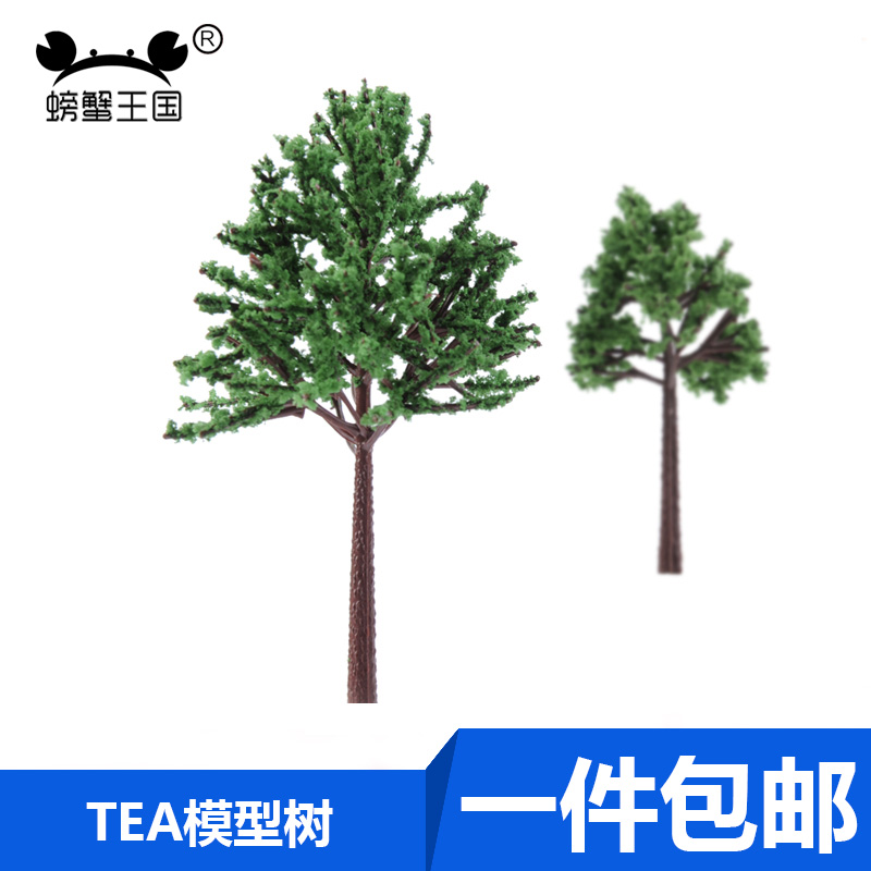 Crab kingdom diy sandbox building materials forest landscape design landscape tree model tree trunk tea finished