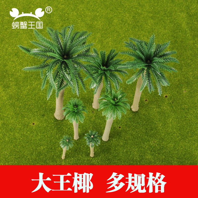 Crab kingdom model king coconut tree model building sand table model material model tree more specifications