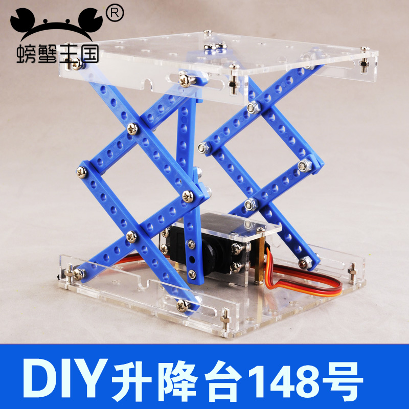 Crab kingdom model material lifts toys handmade diy technology making toys no. 148