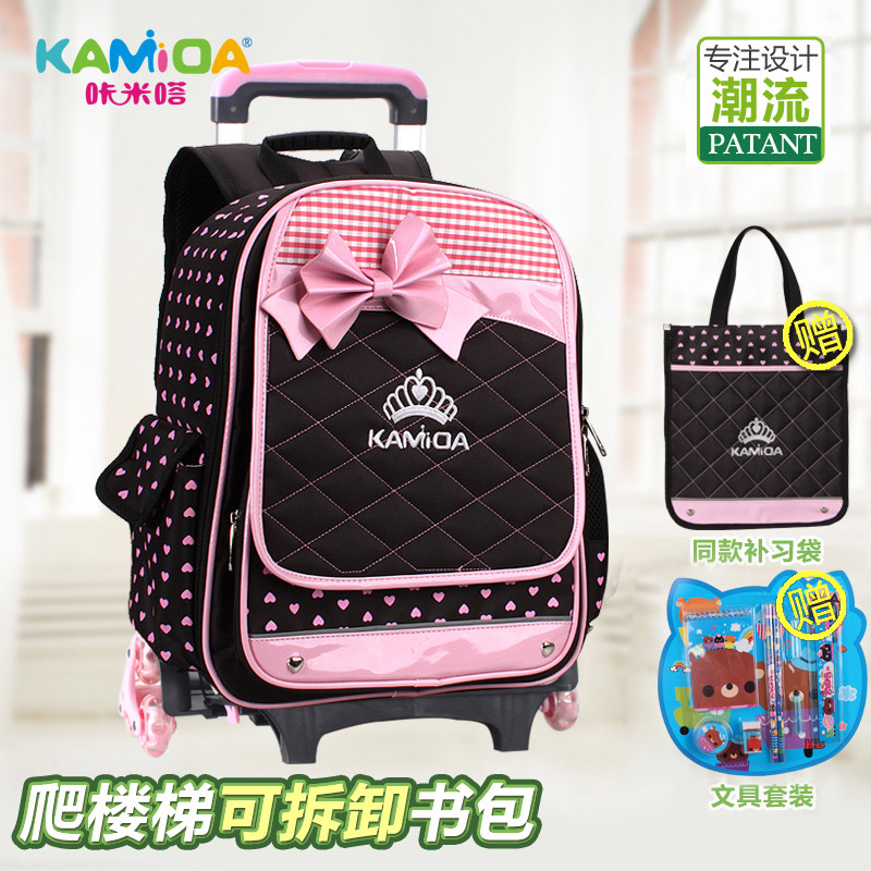 Buy Cracking meters despair and 2 1-3-5 trolley bags primary grade  childrens school bags korean version of the grade girls backpack in Cheap  Price on ... 19f2918041