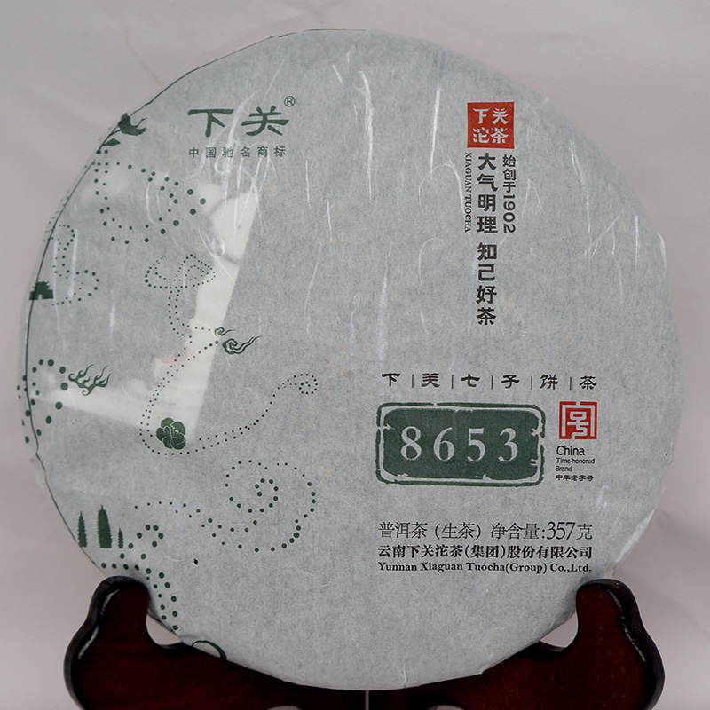 Crafts drink tea 2014 gold series 8653 bubble tea cake tea cakes pu'er tea raw tea 357g/cake