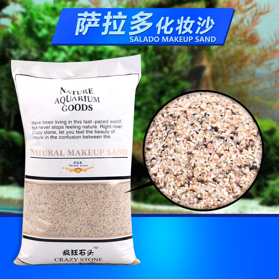 Crazy stone waterweeds belshazzar makeup makeup sand sand sand bottom of the aquarium fish tank decorative landscaping plants aquarium plants at the end of sand shipping