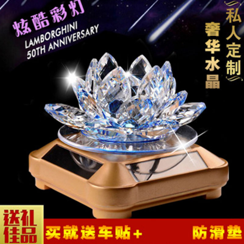 Creative car accessories car ornaments ornaments solar car accessories shaking his head lotus flower decorations jushi