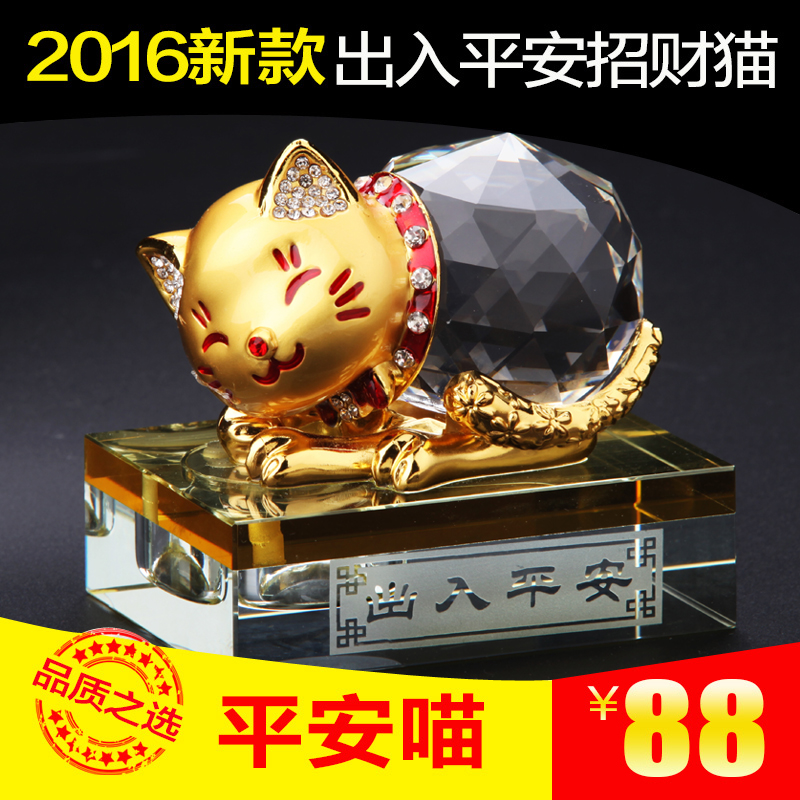 Creative cartoon crystal car perfume fragrance perfume car seat car diamond lucky cat car ornaments fragrant water