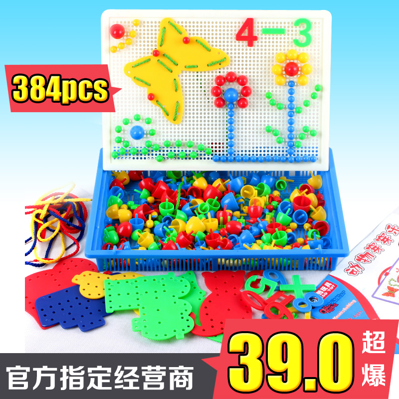 Creative cobo mushroom nail combination flapper mushrooms ding puzzle fight fight children's educational play aids 3-5-4-6-8-12 years old