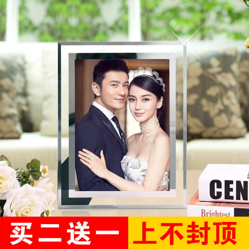 Creative crystal glass photo frame swing sets 5 6 7 8 10 a416 inch photo frame photo frame a4 frame business license