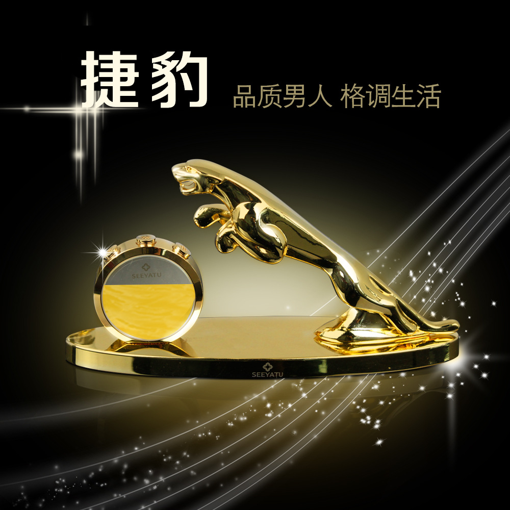 Creative crystal perfume car seat car perfume bottle perfume car seat style ornaments car accessories in addition to smell in addition to smell