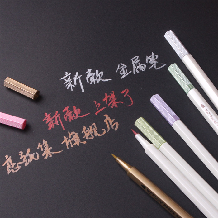 Creative diy album album accessories black writing pen special pen graffiti pen soft tip