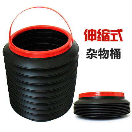 Creative folding car trash bin car trash trash trash car hanging small trash barrel retractable barrel