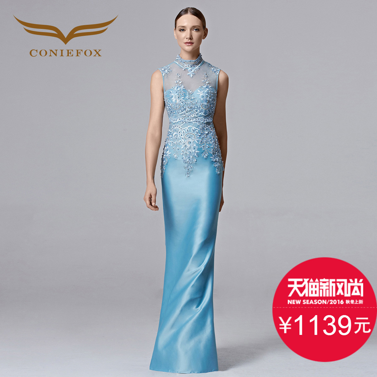 China Sky Blue Fishtail Dress, China Sky Blue Fishtail Dress ...