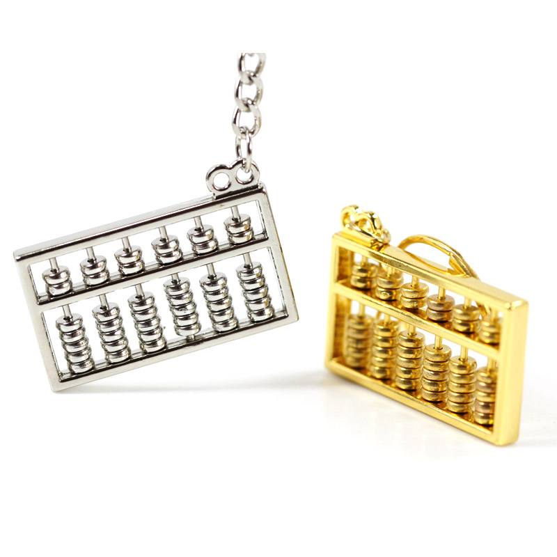 Creative gifts of gold and silver abacus multifunction keychain key chain ring 4 files 6 files 8 stalls activity beads men Retro