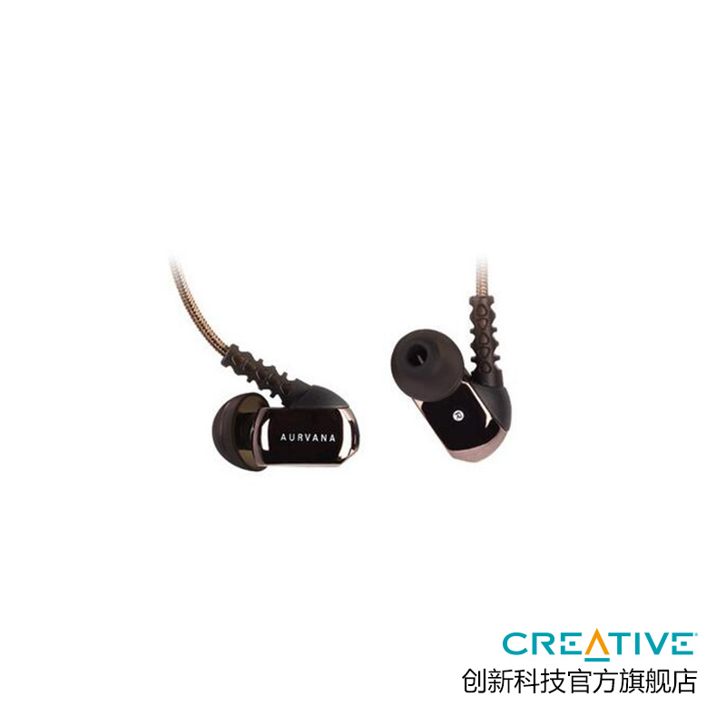 Creative/innovative aurvana in-ear3 plus high ear headphones/headset with microphone