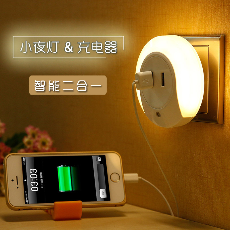Creative intelligent light control sensor night light led night light from the dual usb port charging head 2a phone charger adapter plug