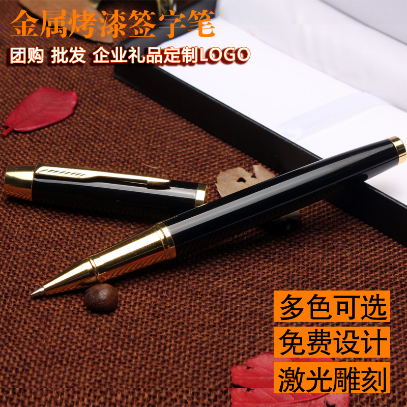 Creative metal pen roller pen gel ink pen pen gift pen advertising pen custom printed logo meeting